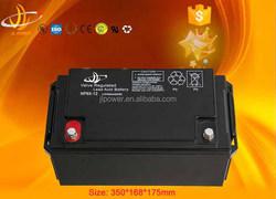 12v65ah vrla lead acid deep cycle battery solar panels/UPS /inverter battery hot sale