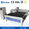 New product !AKM2030 cnc router wood carving machine for sale