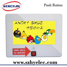 Push button lcd 7 inch digital screen for advertising