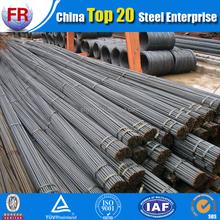 HRB400 HRB500 High tensile steel rebar ASTM BS4449 rebar steel prices