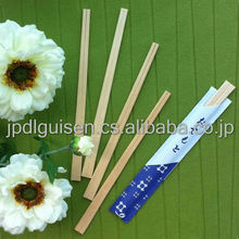Disposable Wooden Chopsticks --- Hot Sale