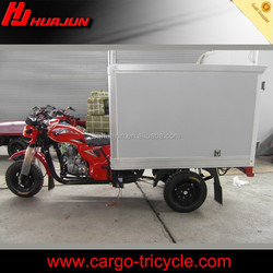 Small moped motor driving tricycle with different axle from Chongqing factory