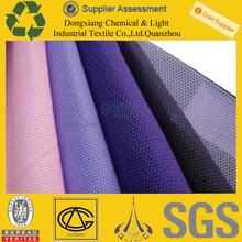 Wholesale PP Spunbond Nonwoven Fabric