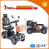 favourable electric pedicab vehicles for disabled with CE