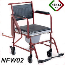 NFW02 Shower commode chair with wheels