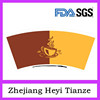 Custom Own Design Printed and Size Cutted Paper Cup Fan Used On Paper Cup Punching Machine