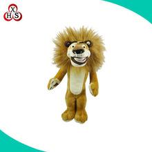 plush tiger toy skin, unstuffed tiger plush toy skin