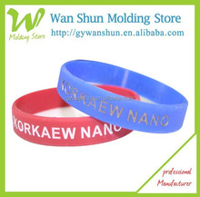 Factory directly customized national flag / country flag printed logo silicone wristband / bracelet / rubber band
