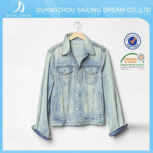 2014 New Arrive High Quality Women Short Sleeve Ripped Jeans Jacket