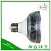 Aerogarden Aluminium Sheet 10W LED Grow Bulb With E27/E40 From Sunprou