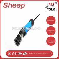Factory supply 380W electric sheep shear high quality