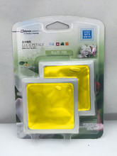 competitive price hanging car membrane Air Freshener with high quality