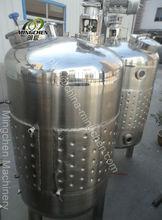 De mezcla de almacenamiento del tanque con el certificado del CE
