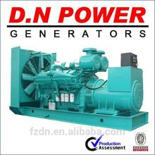 Bulk Price Promotion : generator spare parts for sale