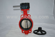 Cast Iron wafer butterfly valve Stainless disk Gear drive