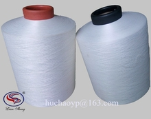 draw textured yarn polyester dty 300/96