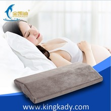 2015 New Confortable Back Support Cushion for Pregnant Women