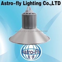 astro-fly 80W D182mm radiator led high bay light meanwell driver sun bay canopy