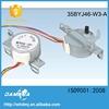 /product-gs/12v-micro-dc-stepper-motor-mini-stepper-motor-price-60309330692.html