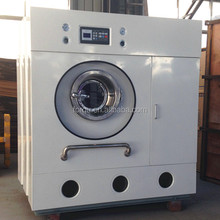 FORQU three cylinders and three filters professional laundry used dry cleaning machine