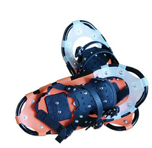 Arakan Professional snow board snow ski Ski sport boots Snowboard shoes low temperature resistance have Various sizes