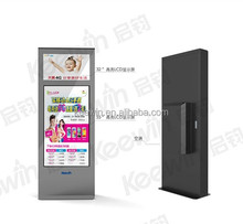 55 inch Outdoor 3G/WIFI Digital Signage LCD Player