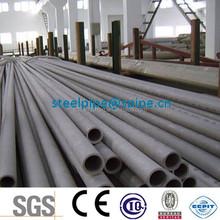 2015 high quality steel pipe 40mm diameter