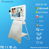D-SLR Camera multi touch screen 42 inch