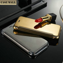 Casemall online shopping, direct buy china case for iphone6,made in china flip cover for iphone6
