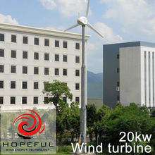 20kw Low rotational speed wind generation horizontal axis wind turbine 380v volt (on-grid)