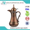 Classical coffee jug vacuum jug pot (JGCI)