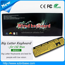 Best price colored keys big letter wired computer keyboard for old man