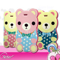 KAKU professional cute style animal shaped phone cases for iphone 5 5s