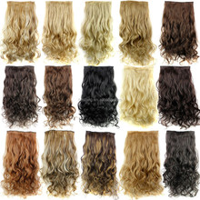 Wholesale best quality remy synthetic hair clip hair extension curly one piece clip in curly hair extension