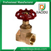 Super quality top sell brass stem water gate valve