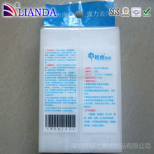 easy packing cleaning sponge,car cleaning sponge for wash with customized packing,white melamine foam sponge with high density