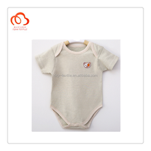 Cotton clothing for Infants and Toddlers