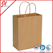 Handmade Paper Craft Gift Bags for Brand Retail