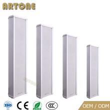 Public address White Aluminium 15W 25w 35w 45w PA Outdoor Waterproof Column Speaker