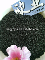 Bituminous coal based activated carbon for chemical industry