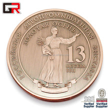2014 new products 70mm metal coin collection