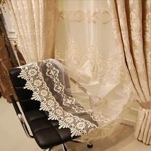 Ready Made Jacquard European Style Bedroom Window Curtain