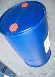 butyric acid for sale