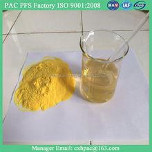 ISO food grade potassium chloride polyaluminium chloride