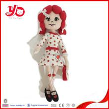 YOG factory plush love doll, stuffed doll, plush mini real doll