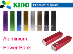 Top quality portable power bank 2600mah external battery power bank charger