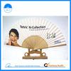 Advertising Folding Fan Bamboo Crafts Hand Fan Promotional Hand Fan