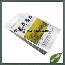 Custom Matte printing quad seal plastic rice sachet with handle
