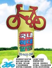 HD digital printing cartoon bike boxes Advertising Inflatables