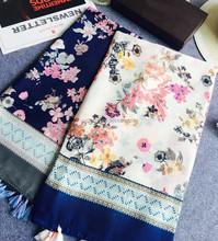 Women mercerized floral multi coloured designed fashion shawl